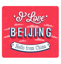 Vintage greeting card from beijing vector