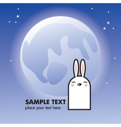 moon hare vector image