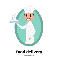 Icon cartoon portrait male chef cook vector