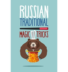 Russian magic trick National fun in Russia Instead vector image vector image