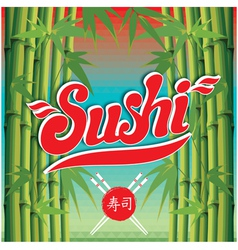 Calligraphic inscription sushi vector