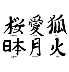 Colllection of kanji hieroglyph vector