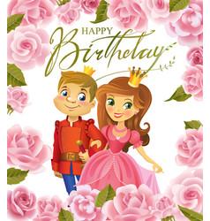 happy birthday princess and prince greeting card vector image
