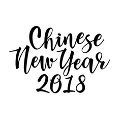Chinese new year greeting lettering vector