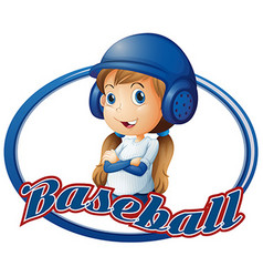 Little girl in baseball outfit vector