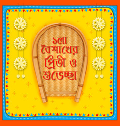 Greeting background with bengali text subho vector