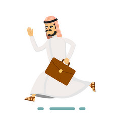 Muslim businessman hurrying to work vector