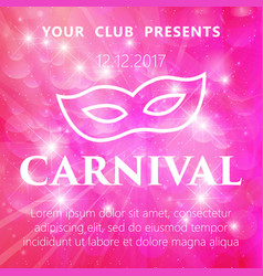 Carnival mask masquerade mardi gras glittering vector