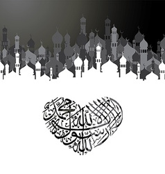 islamic calligraphy art vector image