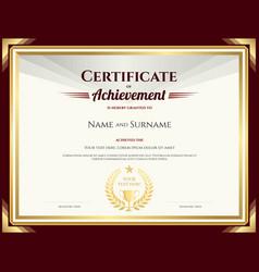 elegant certificate of achievement template vector image vector image