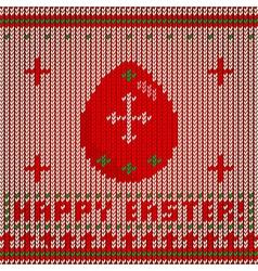 knitted egg gr vector image