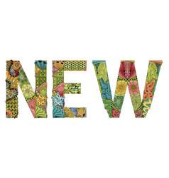Word new decorative zentangle object vector