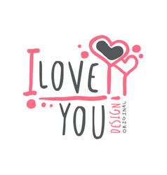 i love you logo template original design colorful vector image