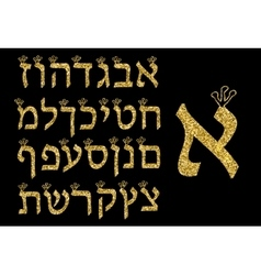 Hebrew alphabet gold on a black background hebrew vector