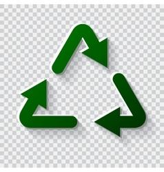 Recycling icon eco friendly concept vector
