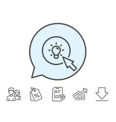 Idea lamp line icon mouse cursor sign vector
