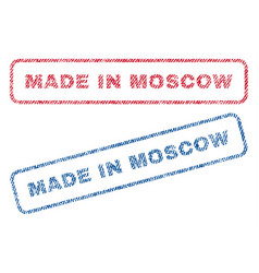 Made in moscow textile stamps vector
