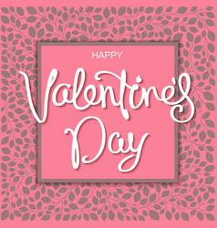 Romantic valentines day design vector