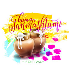 Happy janmashtami banner design to indian khrishna vector