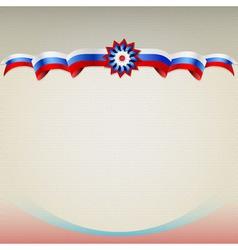 Lenta 003 vector image vector image