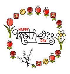 happy mothers day handwritten lettering isolated vector image vector image