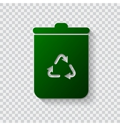 Recycling icon eco friendly concept recycling vector