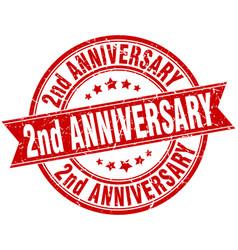 2nd anniversary round grunge ribbon stamp vector image vector image