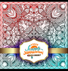 happy janmashtami greeting card design vector image vector image
