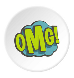 Omg comic book explosion icon circle vector