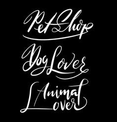 Pet shop hand written typography vector