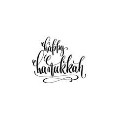 happy hanukkah hand lettering congratulation vector image