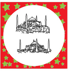 hagia sophia museum or ayasofya muzesi in vector image