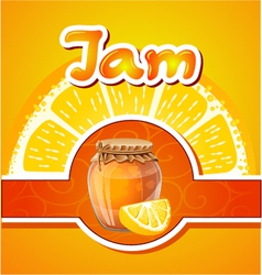 Lemon jam vector