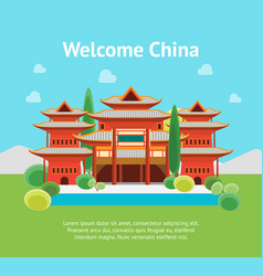 cartoon china banner card vector image vector image