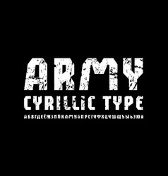 Cyrillic sans serif font in military style vector
