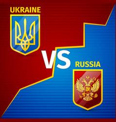 Ukraine VS Russia vector image