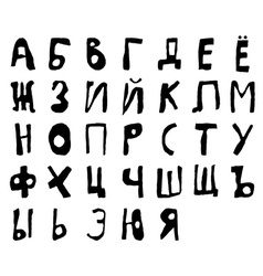 Hand drawn doodle cyrillic alphabet filled black vector