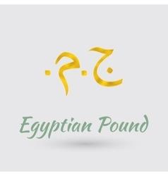 Golden symbol og egyptian pound vector