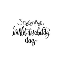world disability day hand lettering congratulation vector image