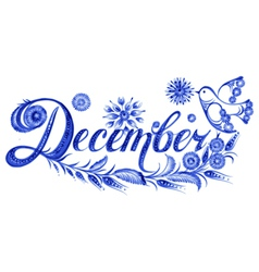December the name of the month vector