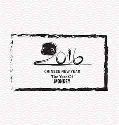 2016 new year message paint brush circle design vector