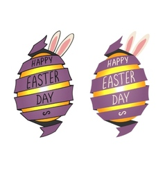 Spiral ribbon and golden easter egg vector