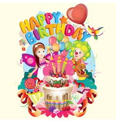 Happy Birthday party vector image vector image