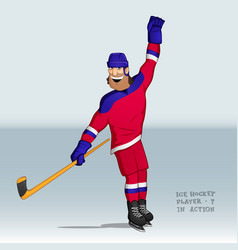 Ice hockey player sliding vector