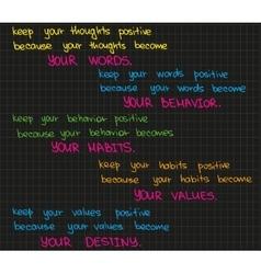Best motivation quote vector