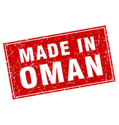 Oman red square grunge made in stamp vector