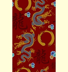 Dragon pattern background vector image