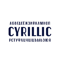 Cyrillic sans serif font in retro style vector