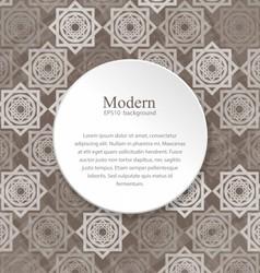 Modern background with interlocking elements vector
