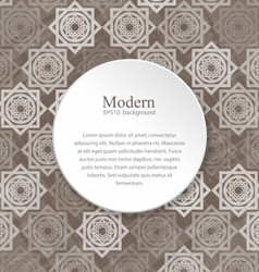 Modern background with interlocking elements vector